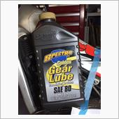 SPECTRO GEAR LUBE SAE80