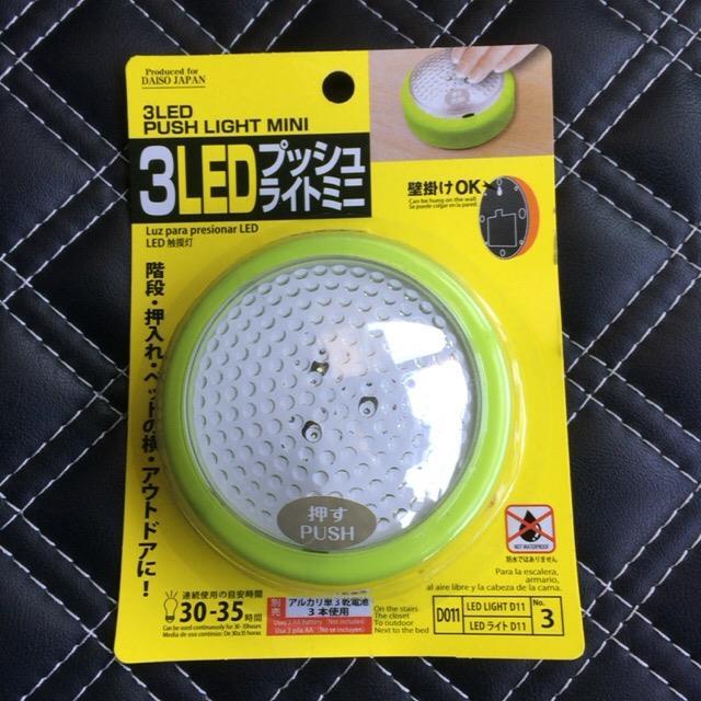 100円ショップ ダイソー 3LED プッシュライトミニ