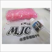 西日本ケミカル MJC 未塗装樹脂クリーナー