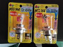 XR650RM&Hマツシマ B2クリアHS1/H4 (45/45W)の単体画像