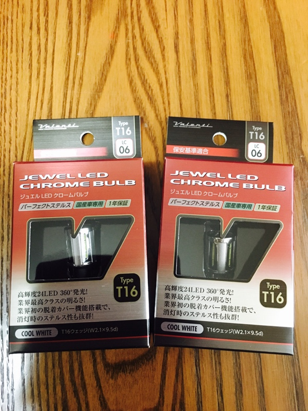 Valenti JEWEL LED CHROME BULB T16 クールホワイト 6500 (LC06-T16-60