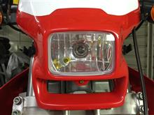 XR650RDMR-JAPAN マルチリフレクターライト 【クリアレンズ】 ポジション球付きの全体画像