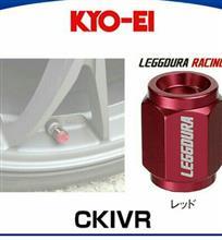 KYO-EI / 協永産業 バルブ