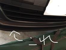 シャランEZ LIP EZLIPの単体画像