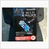 HYAKKI / 百鬼 iPhone6専用防水マルチホルダー 「包」 HOLD-B9