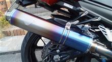 ZZR1400r's gear ソニック チタン・ドラッグブルーの単体画像