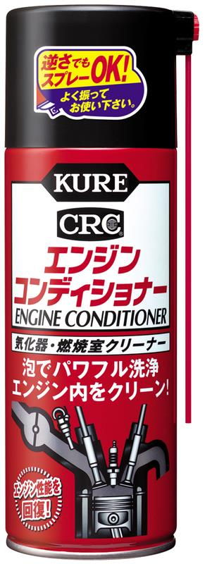 KURE / 呉工業 エンジンコンディショナー