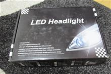 クリッパートラック【e-auto fun】 【第4世代LEDヘッドライト H4 HI/LO 6500K(ホワイト)の単体画像