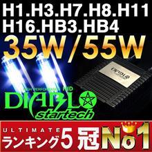 プント (ハッチバック)不明 35W HIDキット H1 6000Kの全体画像