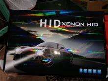 エキスパートFairTrading XENON HID 35w H4 4200kの単体画像