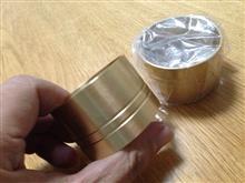 バルカン800ユニバーサルカスタムチョッパーズ 真鍮マフラーエンド2インチ用の単体画像