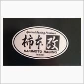 KAKIMOTO RACING / 柿本改 柿本改 楕円ステッカー