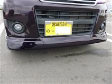 ワゴンRスティングレーJmode フロントハーフスポイラー Fタイプの単体画像