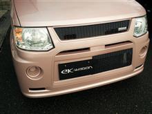 eKワゴンROAR / 三菱自動車カーライフプロダクツ ekワゴン ROARコンプリート純正バンパーの単体画像