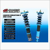 GP SPORTS G-MASTER SUSPENSION KIT CZ4A