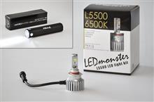 インプレッサスポーツワゴンピカキュウ LED MONSTER L5500 LEDヘッドライトキット カラー:ホワイト6500K 規格:HB3(9005)の単体画像