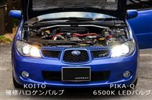 インプレッサスポーツワゴンピカキュウ LED MONSTER L5500 LEDヘッドライトキット カラー:ホワイト6500K 規格:HB3(9005)の全体画像