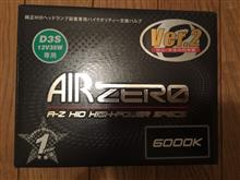 ゴルフ オールトラックAIR ZERO  AIR ZERO D3S 6000Kの単体画像