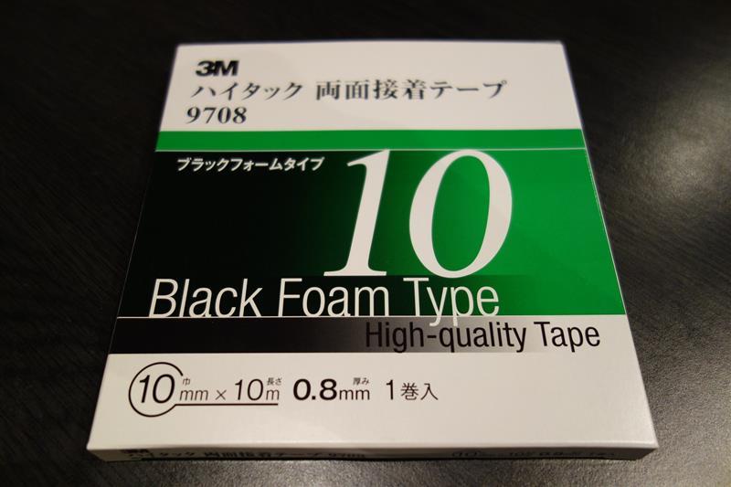 3M / 住友スリーエム ハイタック 両面接着テープ