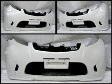 i-MiEVROAR / 三菱自動車カーライフプロダクツ ROAR コンプリート用 フロントグリル1体型エアロバンパーの単体画像