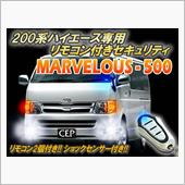 CEP / コムエンタープライズ 200系ハイエース専用【1・2・3・4型】リモコン付きセキュリティ マーベラス500