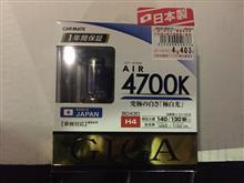 940 エステート (ワゴン)CAR MATE / カーメイト GIGA AIR4700K H4の単体画像