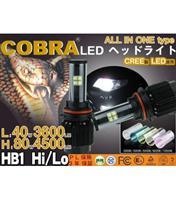 タウンカーCOBRA COBRA LEDヘッドライト HB1 40/80Wの単体画像