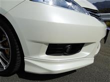 フィットシャトル ハイブリッドModulo / Honda Access フロントロアスカートの単体画像