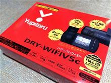 Yupiteru DRY-WiFiV5c