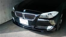 社外品 BMW F10 5シリーズ 3Dフロントスポイラー