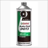 Castrol BRAKE FLUID DOT3