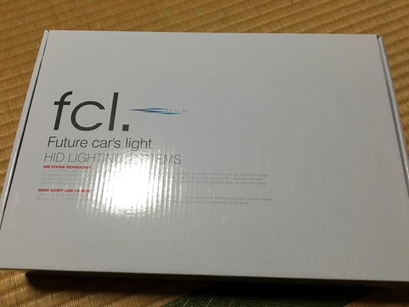 fcl 35W HIDコンバージョンキット H4(H/L) 6000K