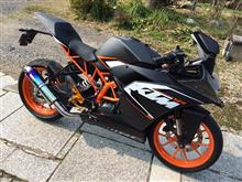 RC125REALIZE 22Racing Titanの単体画像