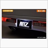 REIZ LED ライセンスランプ