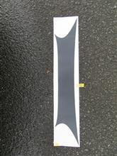 ヴェゼルハイブリッドABDS フロントバンパープロテクションシートの単体画像
