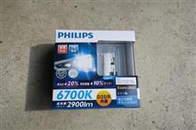 911 カブリオレPHILIPS X-treme Ultinon HID 6700K D2S/Rの単体画像