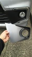 eKカスタム三菱自動車(純正) フォグランプガーニッシュの単体画像