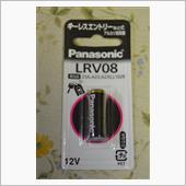 Panasonic アルカリ乾電池単 / LRV08