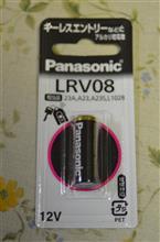 アルカリ乾電池単 / LRV08