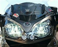 1400GTRスフィア LED ライジング バイク用の単体画像