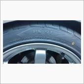 インドネシアタイヤメーカー Pinso Tyres PS-91 255/40R17