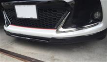 ハリアー G'sBEVERLY AUTO G's専用 フロントリップスポイラーの単体画像