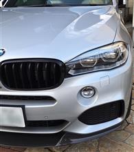 X5プラグインハイブリッドBMW(純正) BMW Performance カーボンエアロダイナミックフロントスプリッターの単体画像