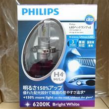 Ninja ZX-9RPHILIPS X-treme Ultinon LED H4 LED Headlight 6200Kの単体画像