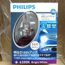 X-treme Ultinon LED H4 LED Headlight 6200K