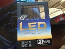 NSXSphere Light LEDヘッドライト H1 6000K の単体画像