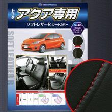 BONFORM 車種別専用シートカバー ソフトレザーシリーズ