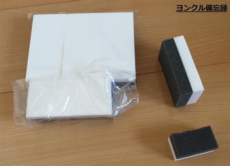 西日本ケミカル [手がけ用] PGバフ