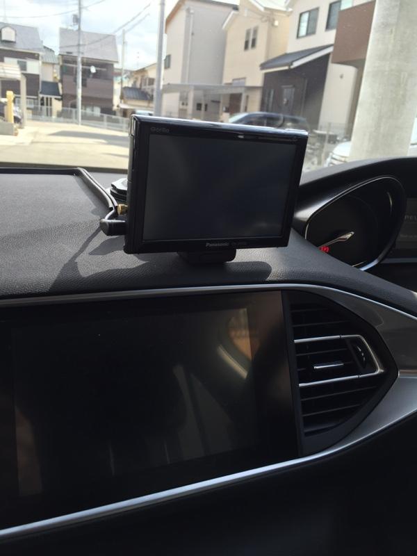movaics 車載用吸盤スタンド ゲル吸盤ロングタイプ (011G-A)