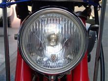 CT110ホンダ(純正) CD50 ヘッドライトレンズ 33103-070-000の単体画像